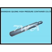 Wholesale 6.7kg Aluminum Hospital Oxygen Cylinder 8.9L Emergency Oxygen Tank from china suppliers