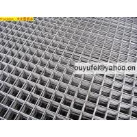 Buy cheap steel welded wire mesh from wholesalers