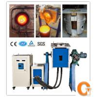 Wholesale 100KW High Frequency Induction Heating Equipment With Water cooling system from china suppliers