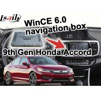 Wholesale Car navigation box for Honda 9th Accord Offline navigation music video play video interface from china suppliers