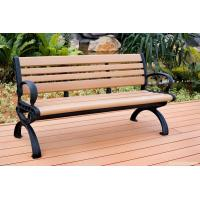 Wholesale Remeda wood plastic composite chair wood relaxing chair modern plastic chair 67*34 RMD-86 from china suppliers
