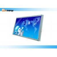Wholesale 12VDC 1920x1080 Liquid Crystal Display Monitor , Slim TFT LCD Panel for kiosks from china suppliers