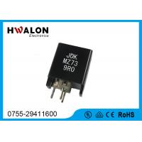 Buy cheap Hot Sale  PTC Thermistor For TV Degaussing MZ72 MZ73 18Ohm from wholesalers