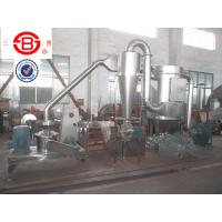 Wholesale 3800 ~ 6000r / min Super Fine Grinder , plastic pulverizer machine 980kg Weight from china suppliers
