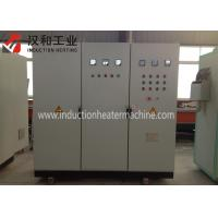 Wholesale Stable Ruuning Induction Power Supply Solid State Midium Frequency from china suppliers
