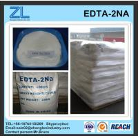 Wholesale Supply 99% EDTA-2NA from china suppliers