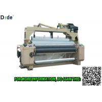 Wholesale High Efficiency Water Jet Weaving Loom Machine 550 - 650RPM Speed Cam Shedding from china suppliers