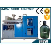 Wholesale 1.5 Liter Water Bottle Manufacturing Machine , 3.5T Extruder Blowing Machine SRB50-1 from china suppliers