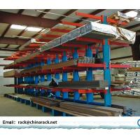 Wholesale Industrial Cantilever Storage Racks For Workshop Space Saving Multi - Level from china suppliers