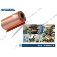 Wholesale High precision RA Copper Foil extraordinary strength and bendability from china suppliers