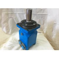 Wholesale OMT Hydraulic Motor 151B3002 OMT 250 Danfoss Hydrualic Motor With Standard Shaft And G3/4 Port Size from china suppliers