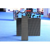 Wholesale P4.8 Outdoor LED Display Screens used for Live Concert ,  Rental Use from china suppliers