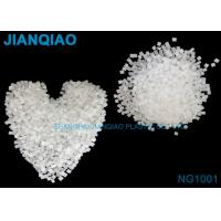 Wholesale Grafted Maleic Anhydride Polymer Purity For PE + Fiberglass + Wood Powder from china suppliers