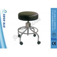 Wholesale Height Adjustable Medical Stainless Steel Stool / Chair With PU Cover from china suppliers