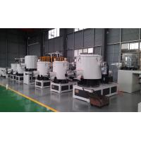 Wholesale SHR series high-speed mixer unit/plastic mixer 300L from china suppliers
