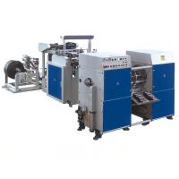 Wholesale Two Lines Garbage  sealing bag making machine With Coreless Winder from china suppliers