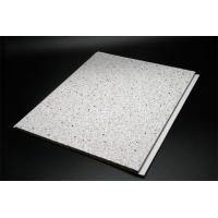 Quality Waterproof Sparkling decorative pvc wall panels 250*5mm , 250*8mm for sale