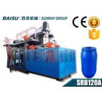 Wholesale 200 Litre Blue HDPE Barrel / Plastic Drum Making Machine 95KW SRB120A from china suppliers