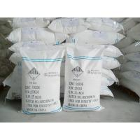 Wholesale Import Coating and Paint grade Zinc Oxide with High Quality from China from china suppliers