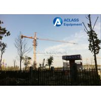 Wholesale Fixed types of Small Tower Crane qtz 25 for lower buildings construction from china suppliers