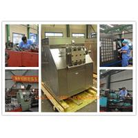 Wholesale Food and Drink industry Mechanical Homogenizer  milk / juice processing line from china suppliers