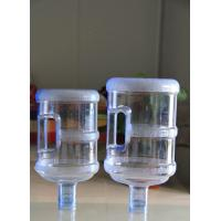 Buy cheap 3 / 5 gallon mineral water bottle 18.9L 15mm - 200mm neck finishes from wholesalers