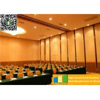 Quality 65mm Movable Sound Proof Partitions Aluminum Interior Wall Panel For Office for sale