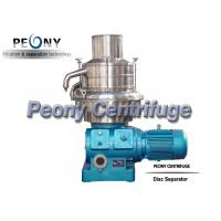 Wholesale Centrifugal Oil Water Separator from china suppliers