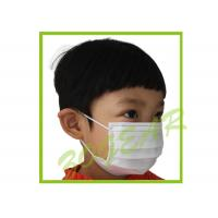 Wholesale Multi-layered Non-poisonous Children Medical Face Masks Effectively Filter Solid Particle Dust from china suppliers