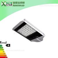 Wholesale New Design High Power Ultra Thin LED Steet Light 60W with CE RoHs from china suppliers