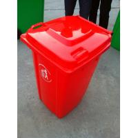 Wholesale 240L outdoor plastic Trash bins from china suppliers