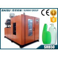 Wholesale 2 Head HDPE Blow Moulding Machine For 1 Liter Spray Plastic Bottle SRB50-2 from china suppliers