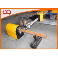 Wholesale Gas / Air Cutting CNC Pipe Plate Cutting Machine Cutting Speed 0 - 4000 mm / min from china suppliers