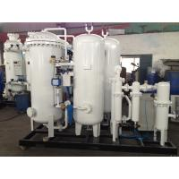 Wholesale Industrial PSA Oxygen Cylinder Filling Plant , N2 Generation Plant 50Nm3/Hr from china suppliers