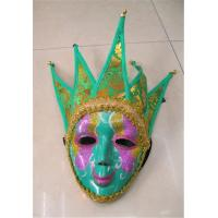 Wholesale Venetian Masquerade Carnival Full Face Floral Decor Glitter Venice Mask from china suppliers