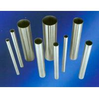 Wholesale seamless stainless steel pipe/SS from china suppliers