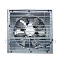 Wholesale SHF472C-Axial Flow Fan/axial flow blower fan/ventilating fan/industrial fan BLOWER from china suppliers