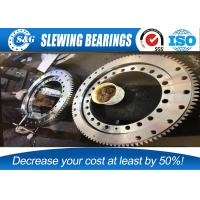 Buy cheap Rubber Seal UH07-7 Ball Bearing Slewing Ring Hyundai Excavator Parts from wholesalers