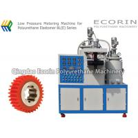 Wholesale Polyurethane Elastomers PU Casting Metering Machine High Temperature Resistant from china suppliers