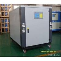 Wholesale Piston Type Compressor Cooling Water Chiller for Plastic Injection Molding from china suppliers