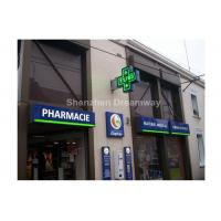 Wholesale Double sides PH10 Epistar LED Pharmacy Cross Display Ads For Medicine Store from china suppliers