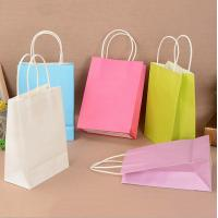 Wholesale 2016 New Customized promotional  Fancy Packaging gift paper bag with logo print from china suppliers