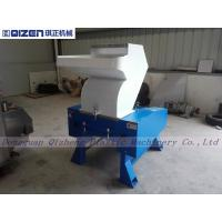 Wholesale 2 PCS Stationary Cutter Waste Plastic Crusher Machine Multi Applications from china suppliers