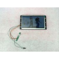 Quality 7 Inch Black 50 / 60HZ Rechargeable Digital Photo Frame With FCC / PSE for sale