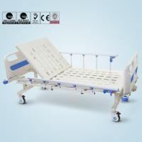 Buy cheap Single Crank Hospital Convertible Chair Bed With Aluminum Side Rails from wholesalers