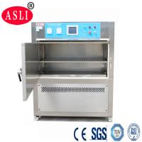 Buy cheap Accelerated weathering UV aging test chamber environmental simulated chamber from wholesalers