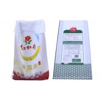 Wholesale Water Proof Printed Pp Woven Bags , Economical Woven Polypropylene Bags from china suppliers