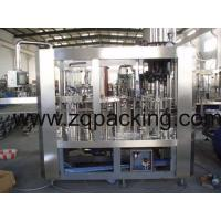 Wholesale DCGF16-12-6 Soda water filling machine from china suppliers