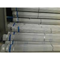 Wholesale galvanized EMT steel pipes, gi pipes directly from Tianjin Factory from china suppliers