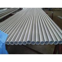 Wholesale Austenitic Stainless Steel Seamless Pipes & Tube ASTM A213 A269 TP321 With Hydrostatic Test from china suppliers